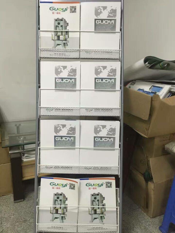 国一精密机械设备画册设计、印刷、派送顺利完成