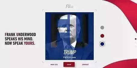 利用特朗普当选做飞机稿的广告