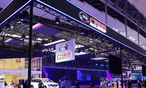 广州国际车展今日开幕,省广股份携25大品牌震撼亮相