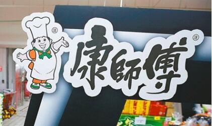 台湾康师傅宣布解散 内地业务未受波及