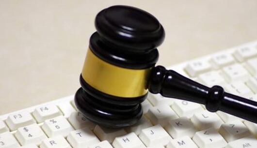 广告新规、快播涉黄、直播监管......最权威传媒法律十大榜